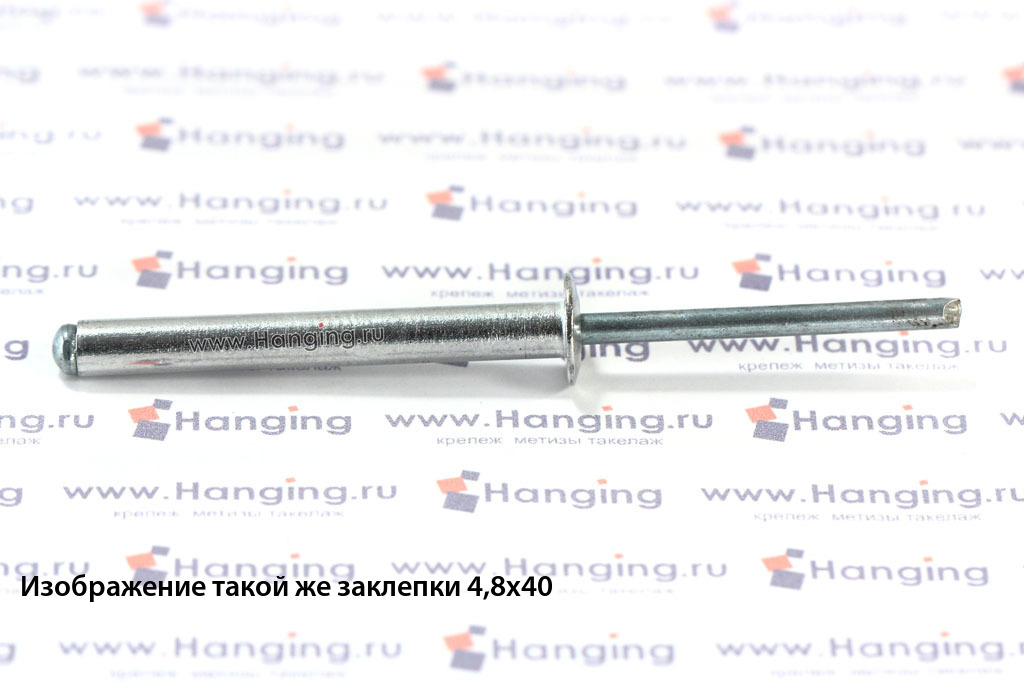 Заклепка вытяжные 6х22 алюминий/сталь
