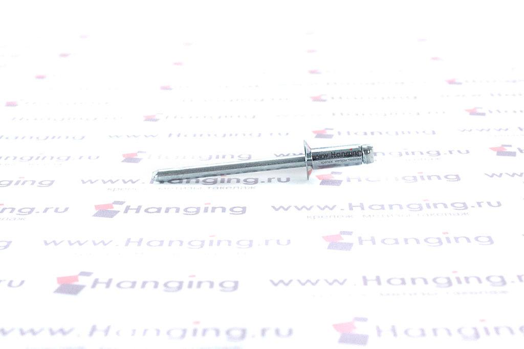 Заклепка вытяжная потайной буртик 4*10 стальная