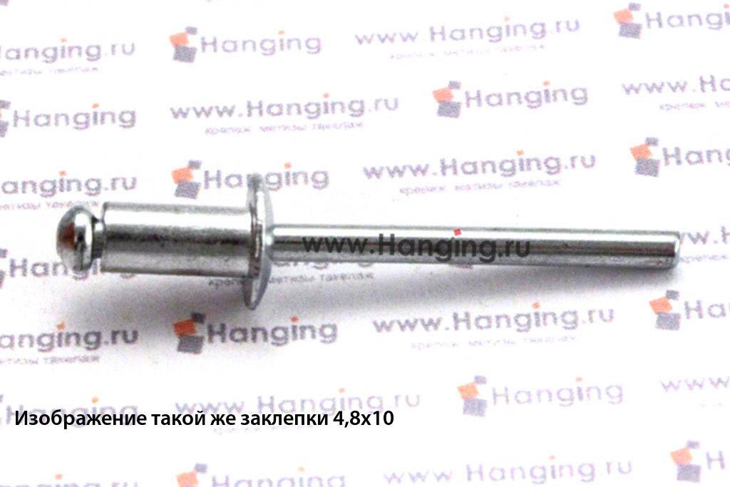 Заклепка лепестковая со стандартным бортиком 4,8х12 алюминий/сталь