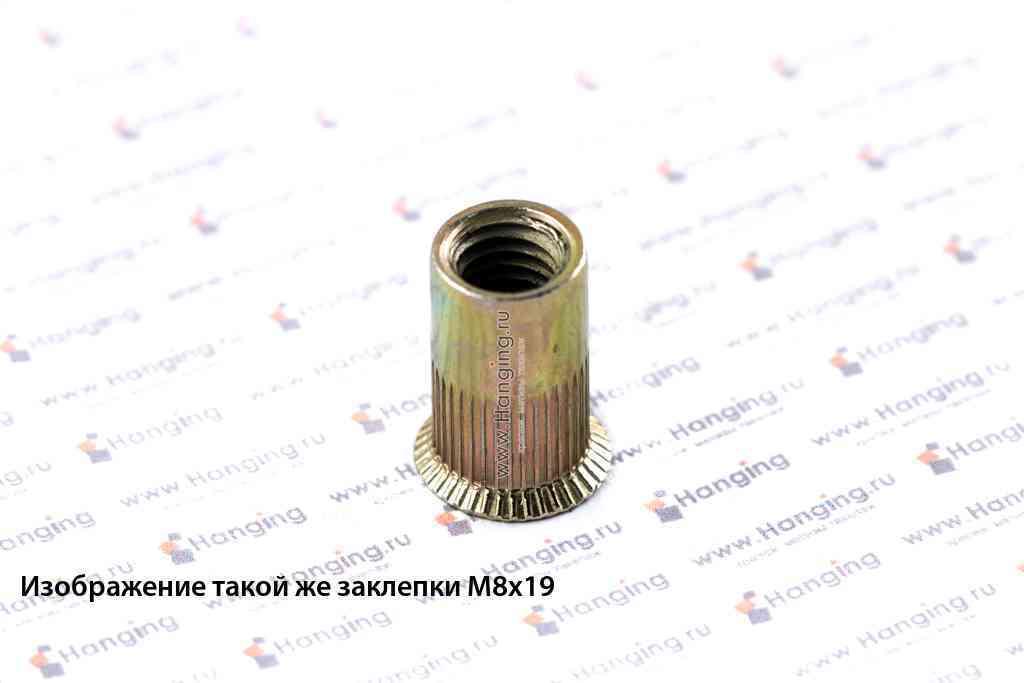 Заклепка с внутренней резьбой М10 длиной 19 мм цилиндрическая с рифлением с потайным фланцем из стали