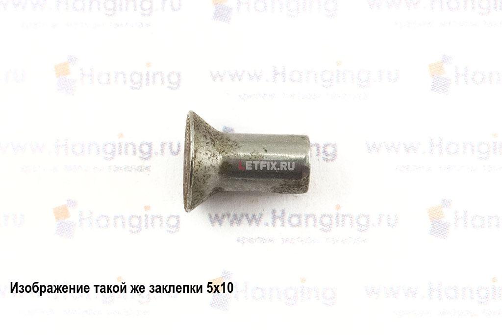 Заклепка стальная под молоток 5х18 с потайной головкой