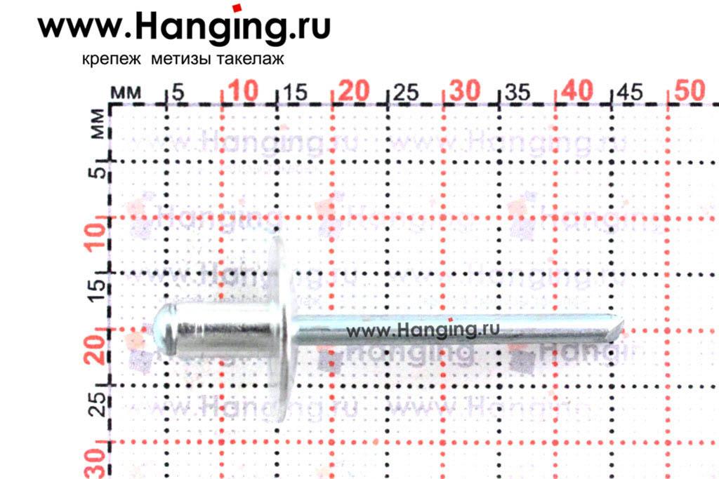 Размеры вытяжной заклепки 4х8 с увеличенным бортиком Al/St Bralo (Брало, Испания)