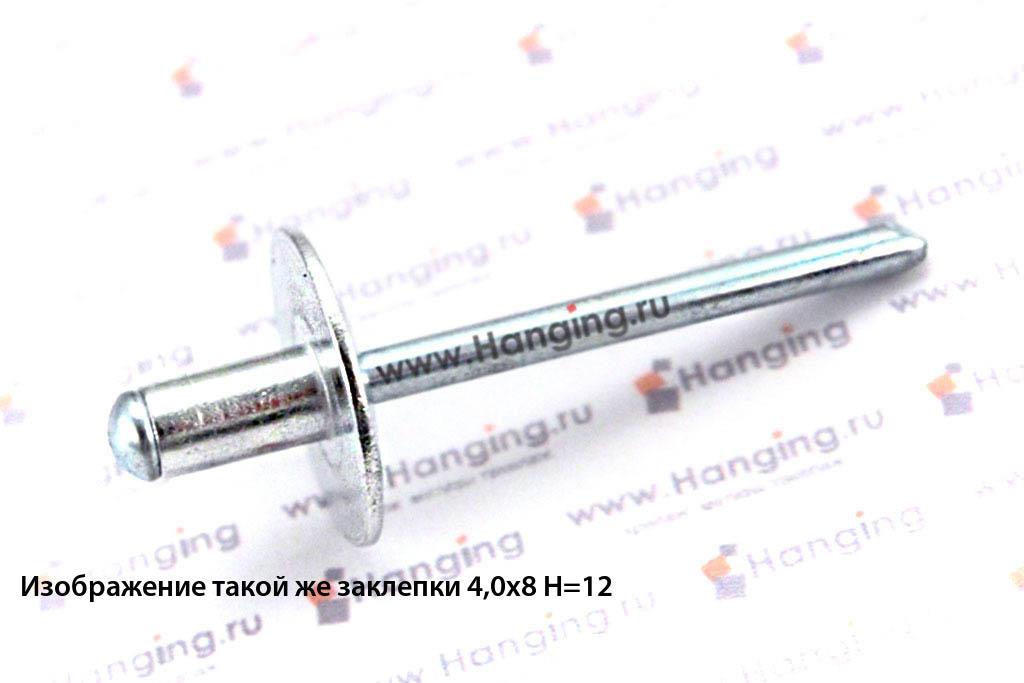 Заклепка тяговая 4*14 алюминий/сталь с широким бортиком Bralo
