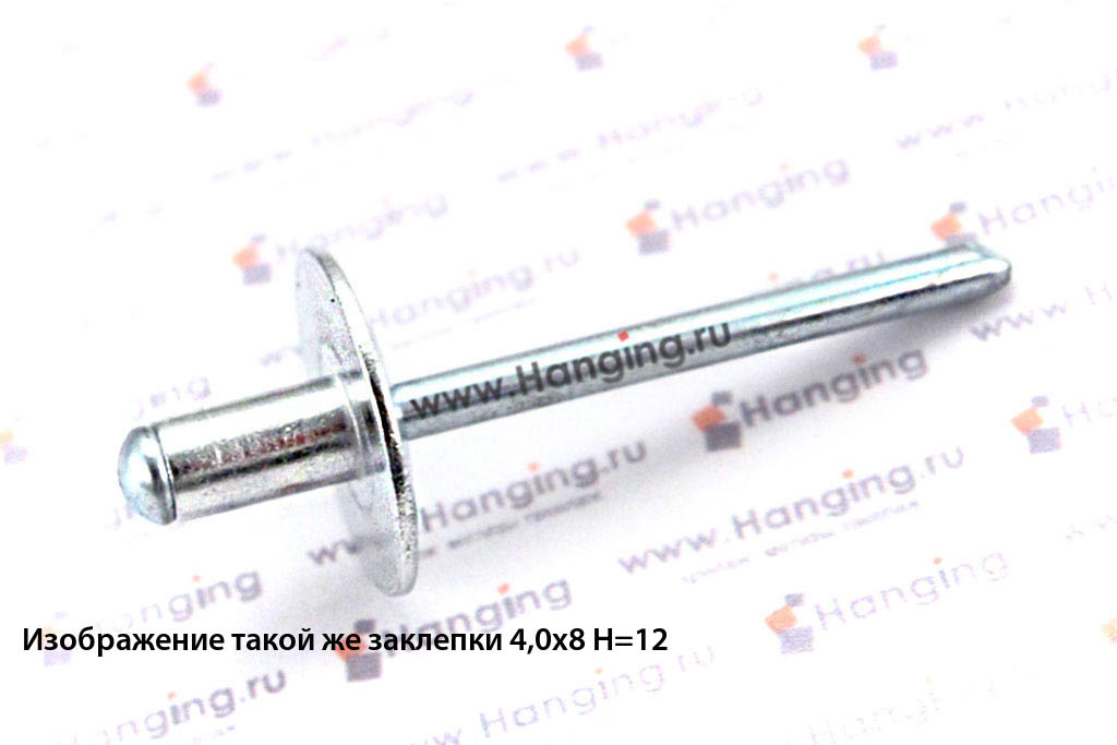 Заклепка тяговая 4,8*35 алюминий/сталь с широким бортиком Bralo