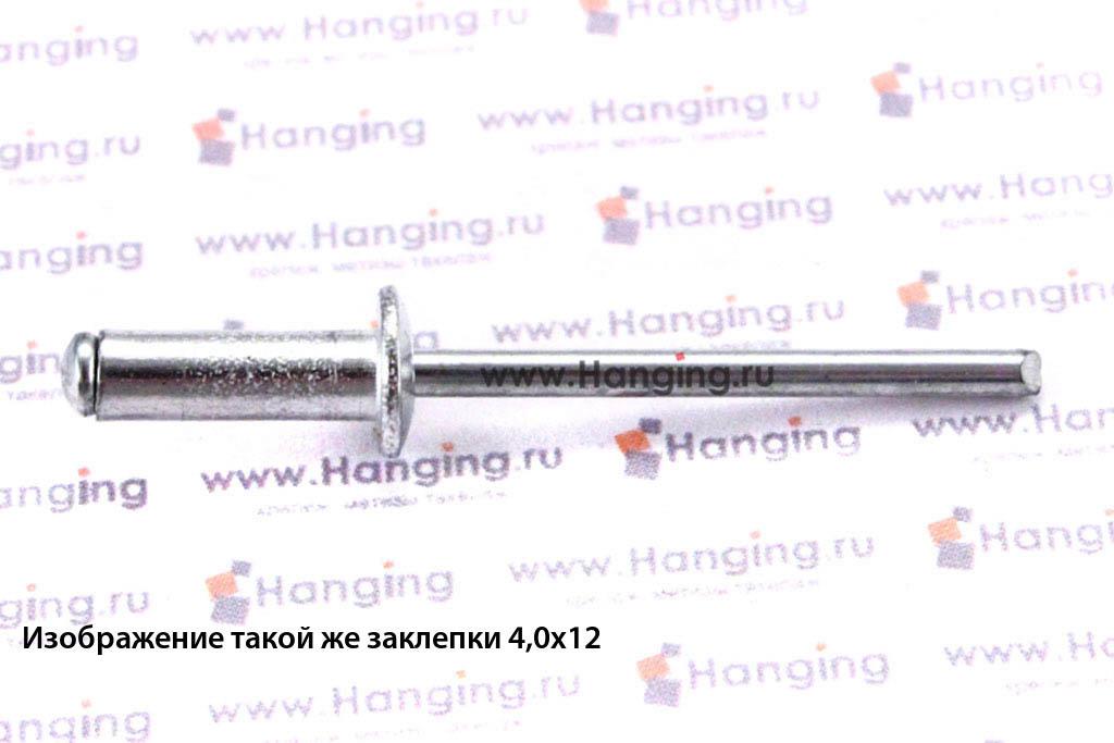 Вытяжная заклепка лепестковая 3,2*8 алюминий/сталь Bralo