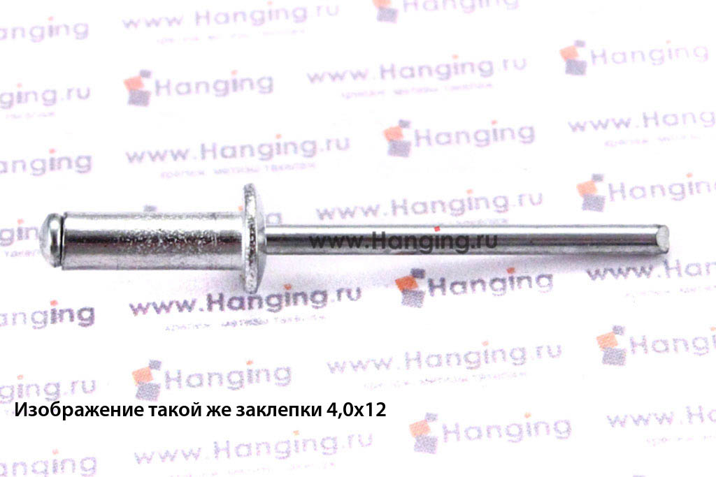 Вытяжная заклепка лепестковая 3,2*14 алюминий/сталь Bralo