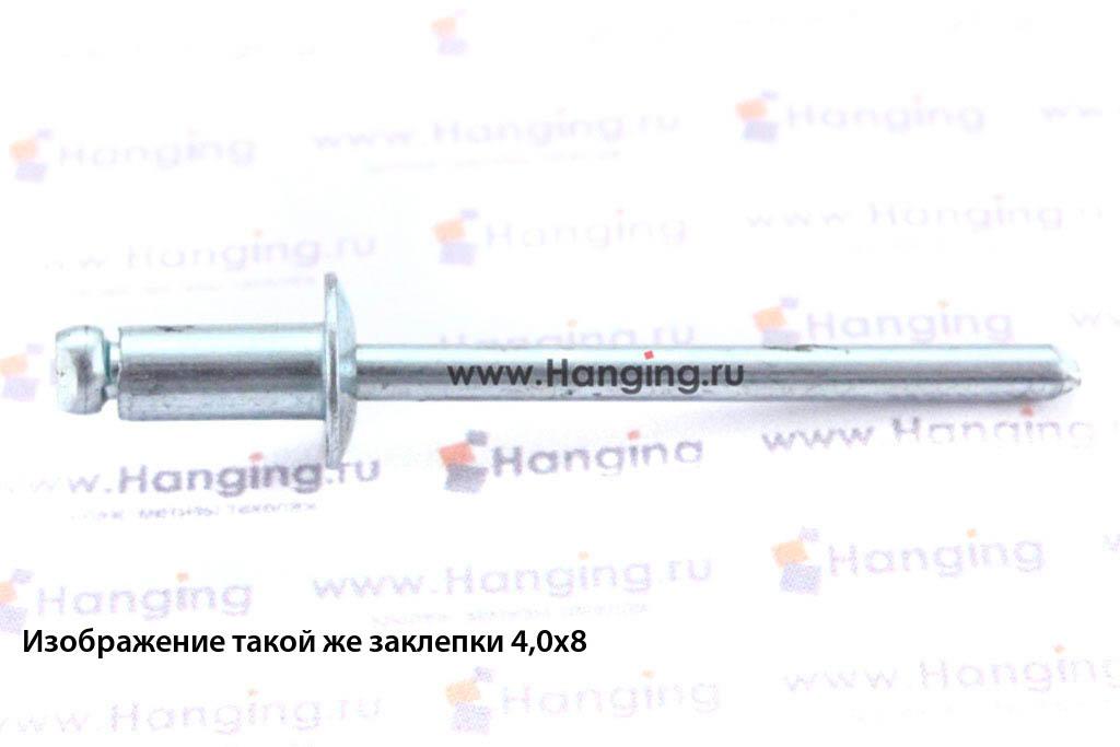 Вытяжная заклепка 3,2х8 алюминиевая Bralo