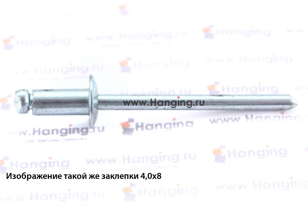 Вытяжная заклепка 3,2х10 алюминиевая Bralo
