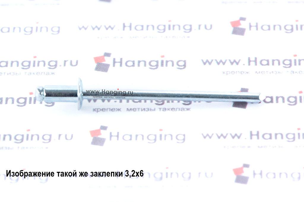 Вытяжная заклепка 3х10 сталь сталь Bralo