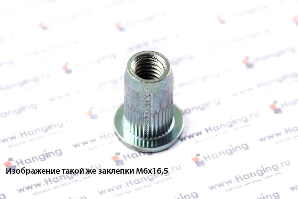Заклепка-гайка М10х19,5 цилиндрическая с насечками со стандартным фланцем сталь Bralo
