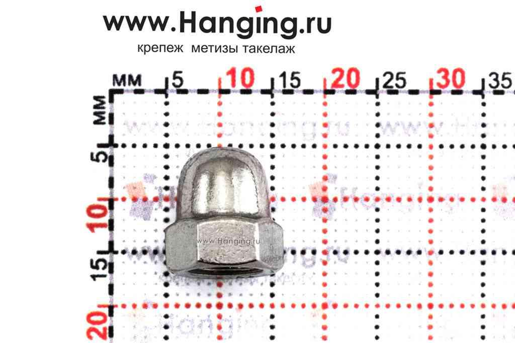 Головка гайки М6 шестигранной колпачковой из нержавеющей стали А4 DIN 1587