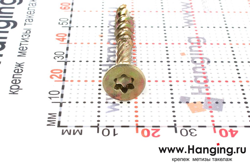 Головка самореза для плотных сортов дерева 6*50, желтый цинк, Torx