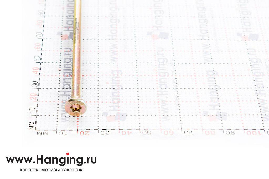 Головка самореза для плотных сортов дерева 6*240, желтый цинк, Torx