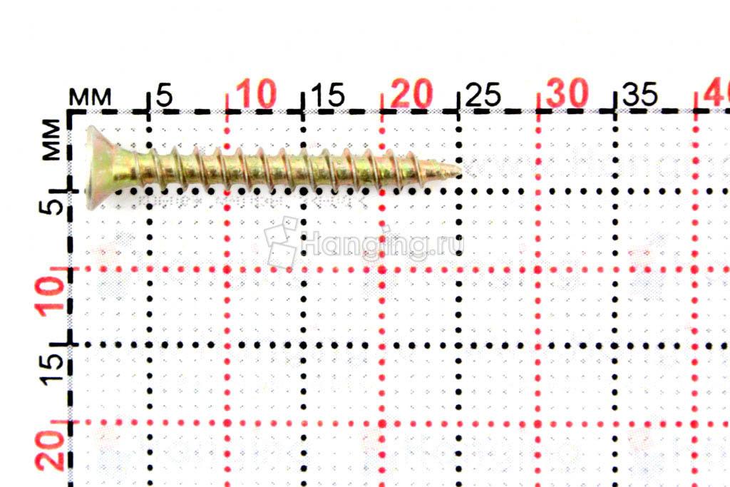Размеры самореза жёлтый цинк 3х25