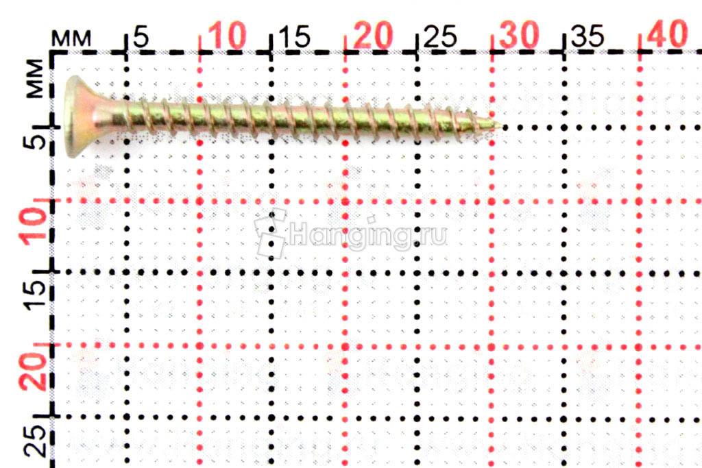 Размеры самореза жёлтый цинк 3х30