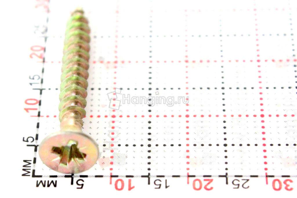Головка желтого оцинкованного шурупа-самореза 4x30 потай