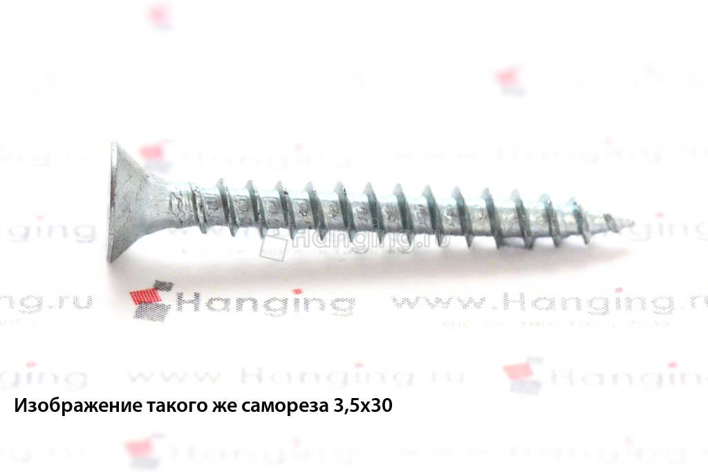 Саморез универсальный белый цинк 4х35
