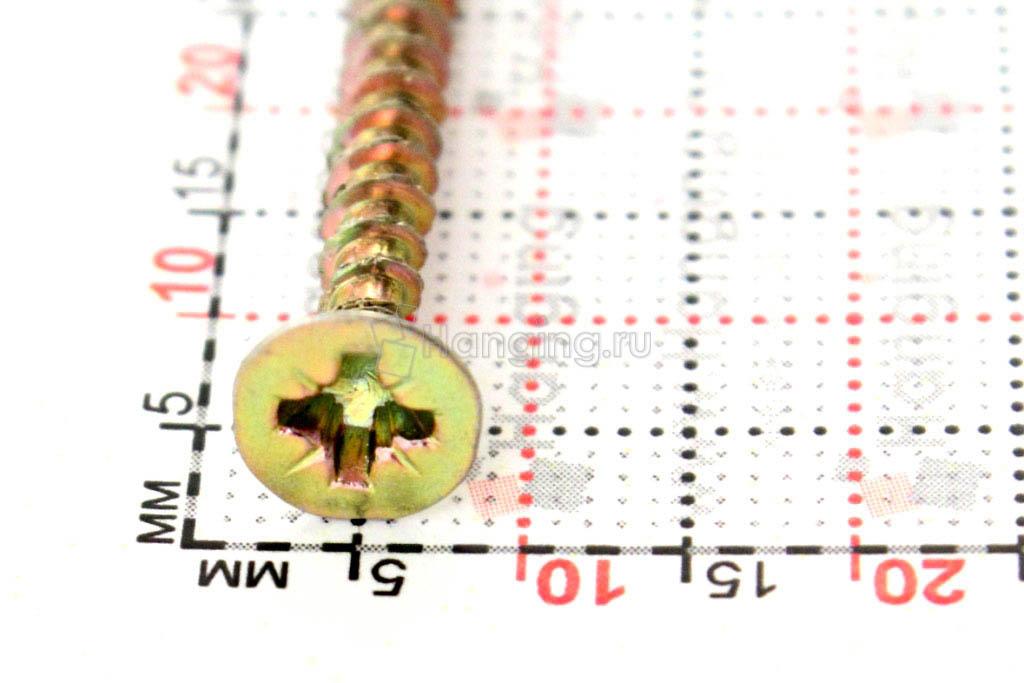 Головка желтого оцинкованного шурупа-самореза 4x40 потай