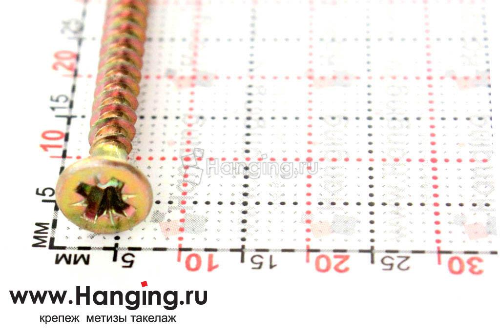 Головка желтого оцинкованного шурупа-самореза 4x45 потай