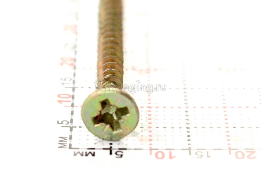 Головка желтого оцинкованного шурупа-самореза 4x50 потай