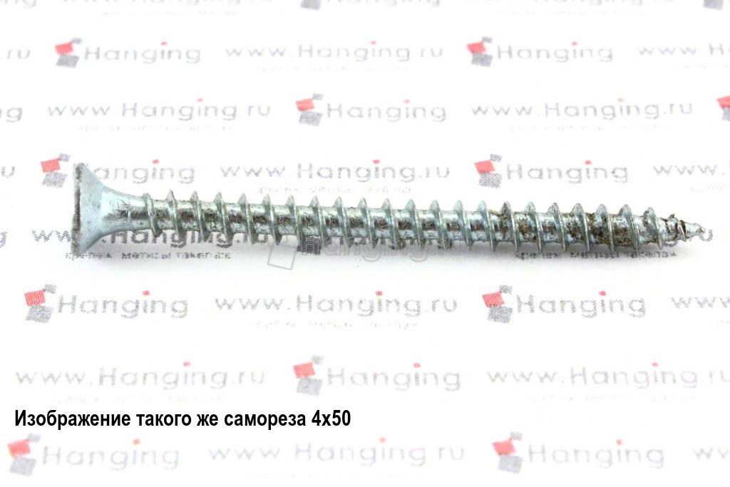 Саморез с потайной головкой белый цинк 4х60