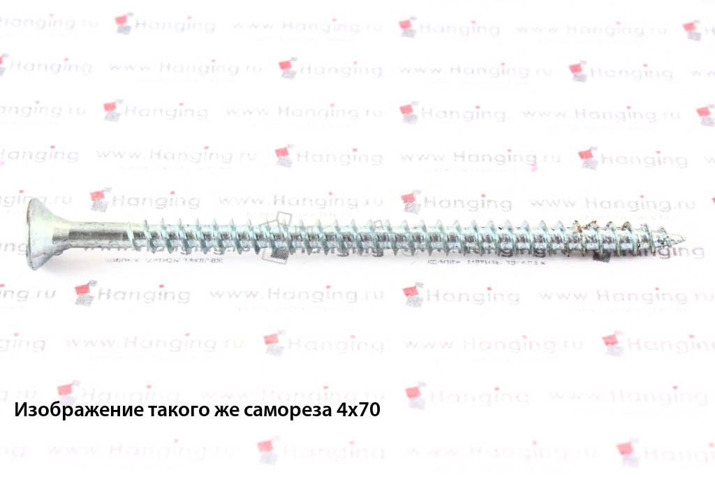 Саморез универсальный белый цинк 4х60