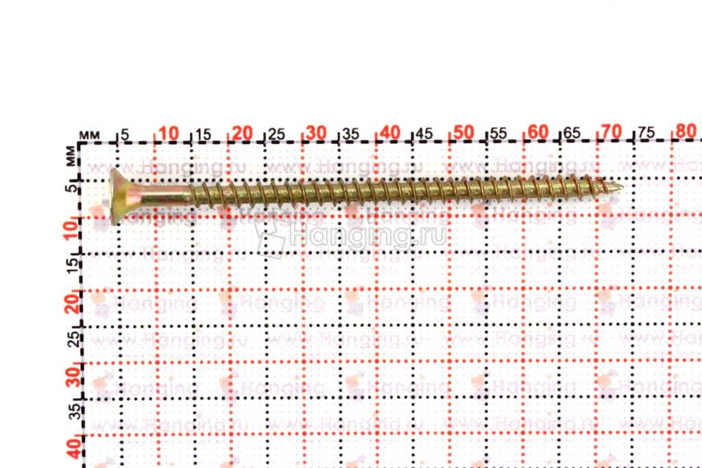Размеры самореза жёлтый цинк 4х70