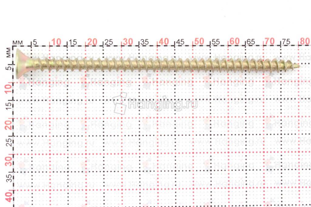 Размеры универсального желтопассированного самореза 4,5x80