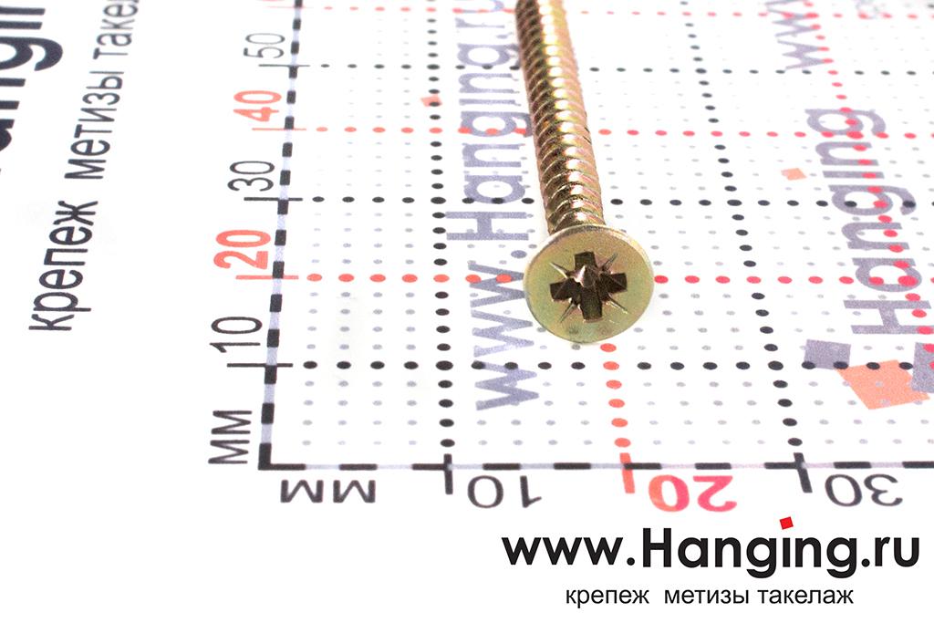 Головка желтого оцинкованного шурупа-самореза 5x50 потай
