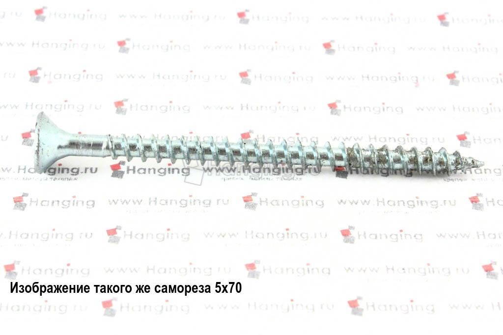 Саморез с потайной головкой белый цинк 5х80