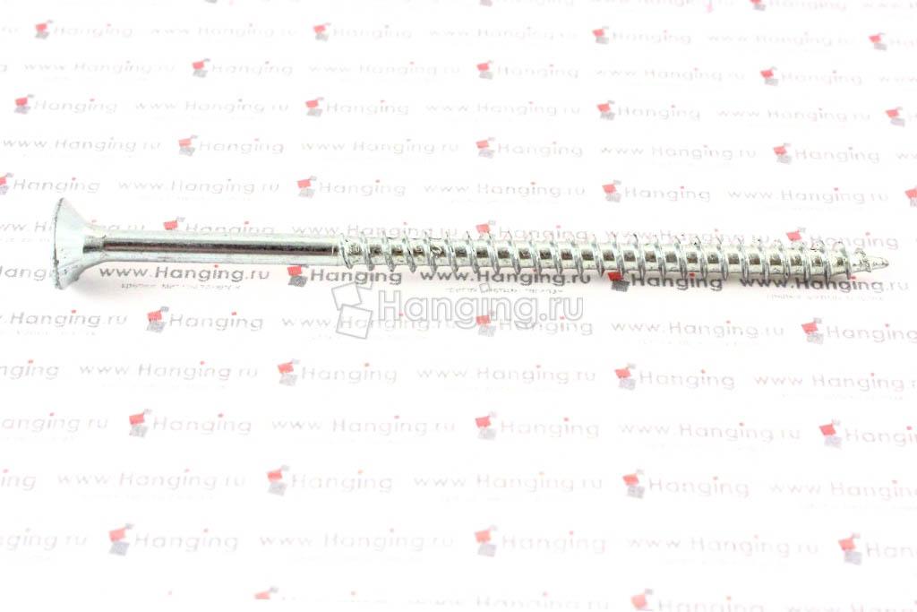 Саморез универсальный белый цинк 5х90