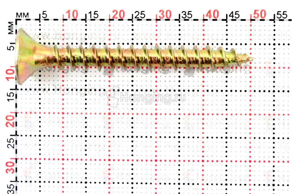 Размеры универсального желтопассированного самореза 6x50