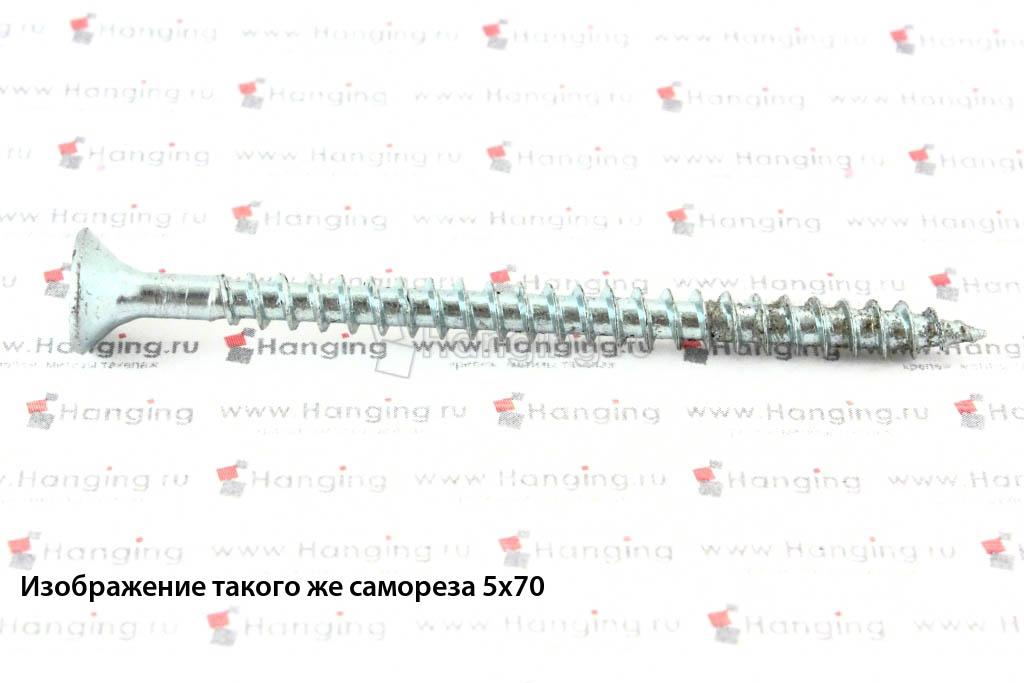 Саморез универсальный белый цинк 6х70