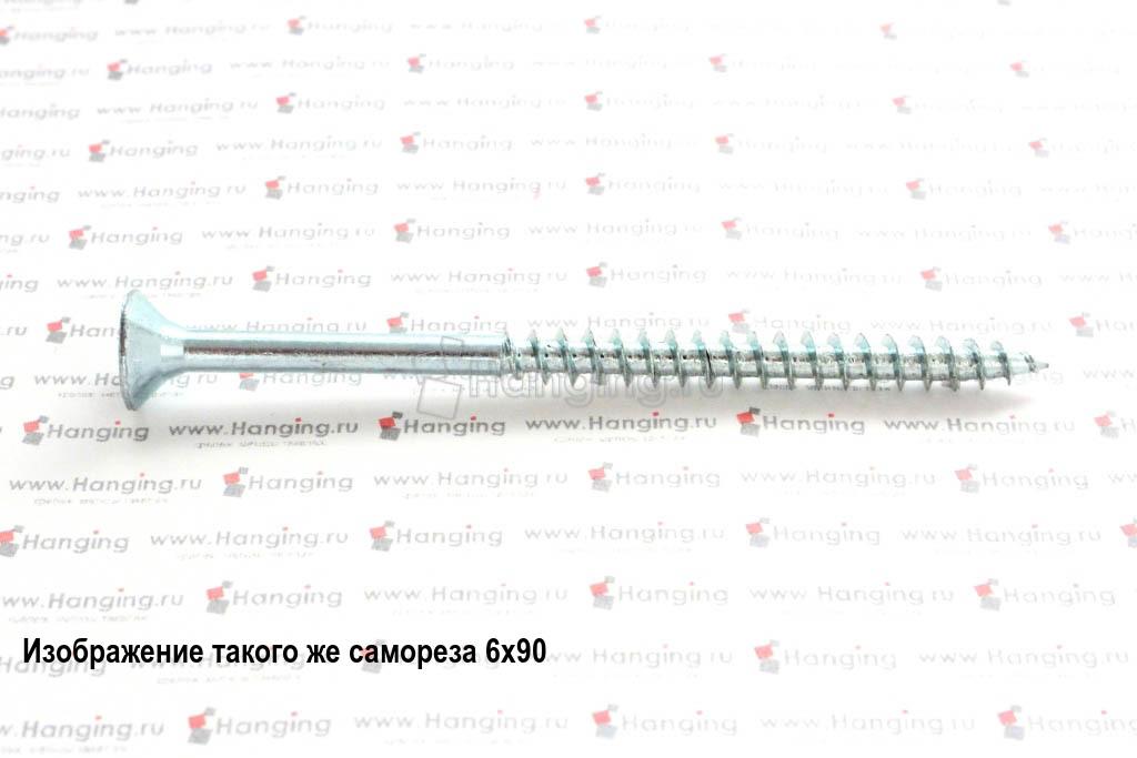Саморез с потайной головкой белый цинк 6х100
