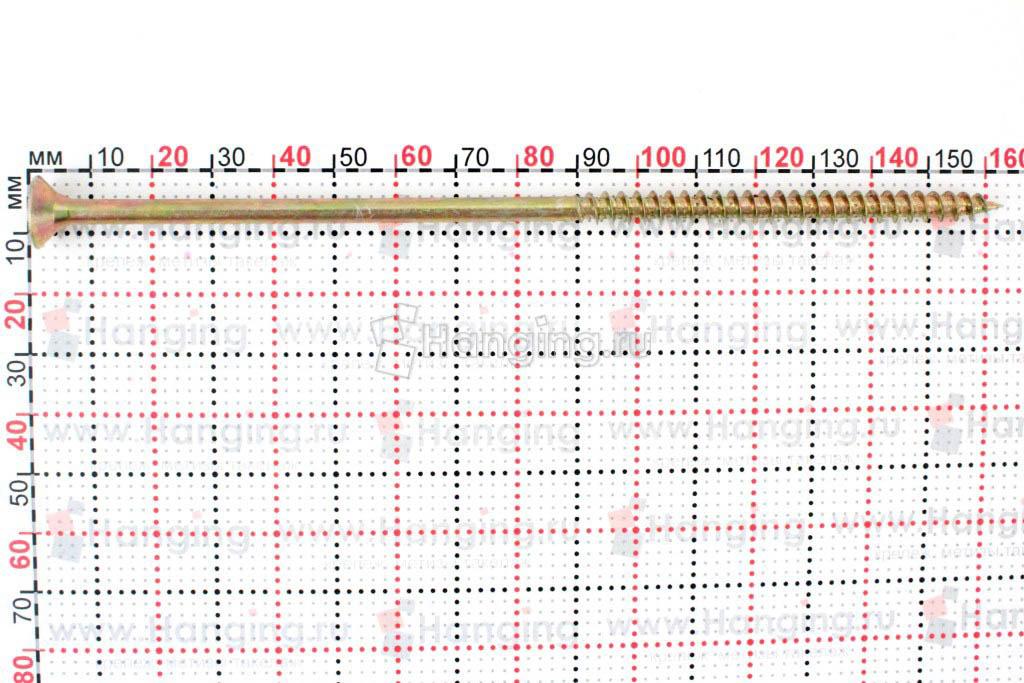 Размеры самореза жёлтый цинк 6х160