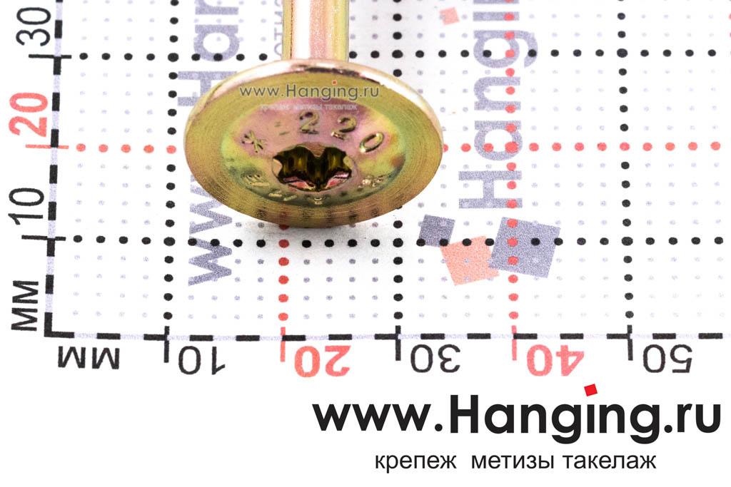 Желтый саморез 8*220 по дереву с прессшайбой, размер головки