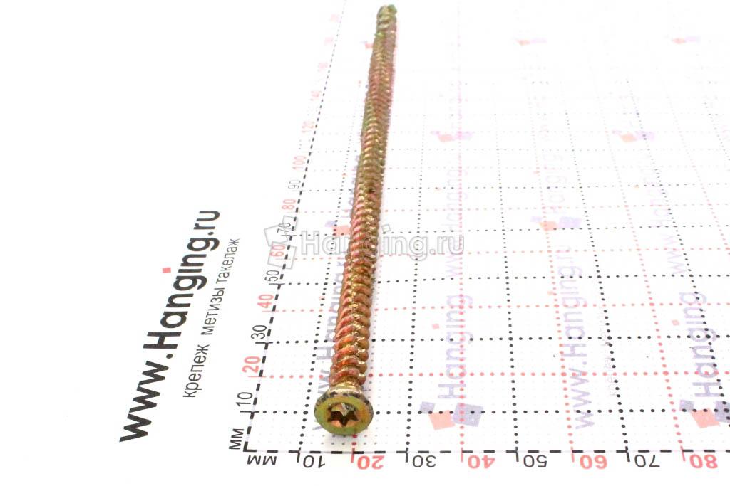 Головка и шлиц нагеля для бетона 7,5х202
