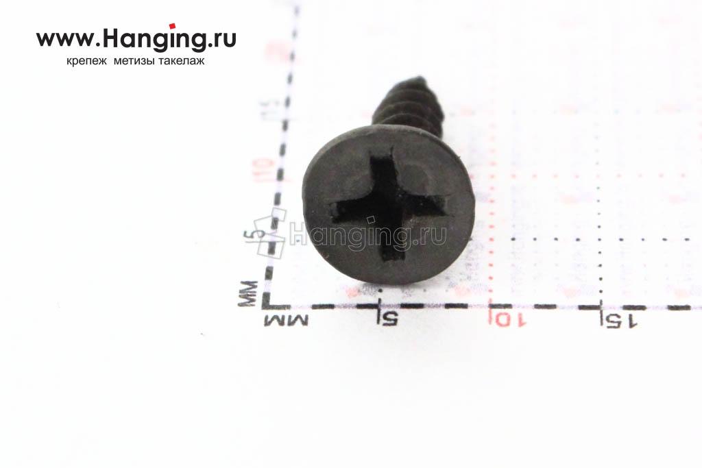 Головка самореза черного по металлу 3,5х16 с частой резьбой