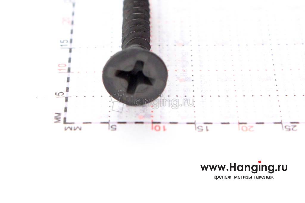 Головка самореза черного по металлу 3,5*25