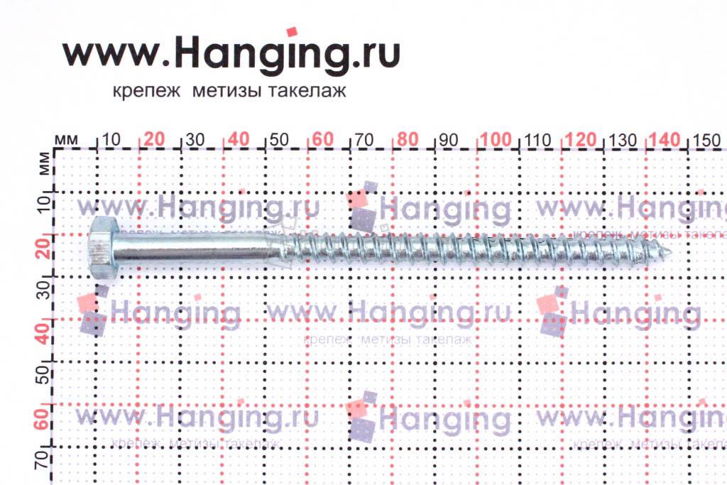 Размеры шестигранного самореза 8х130