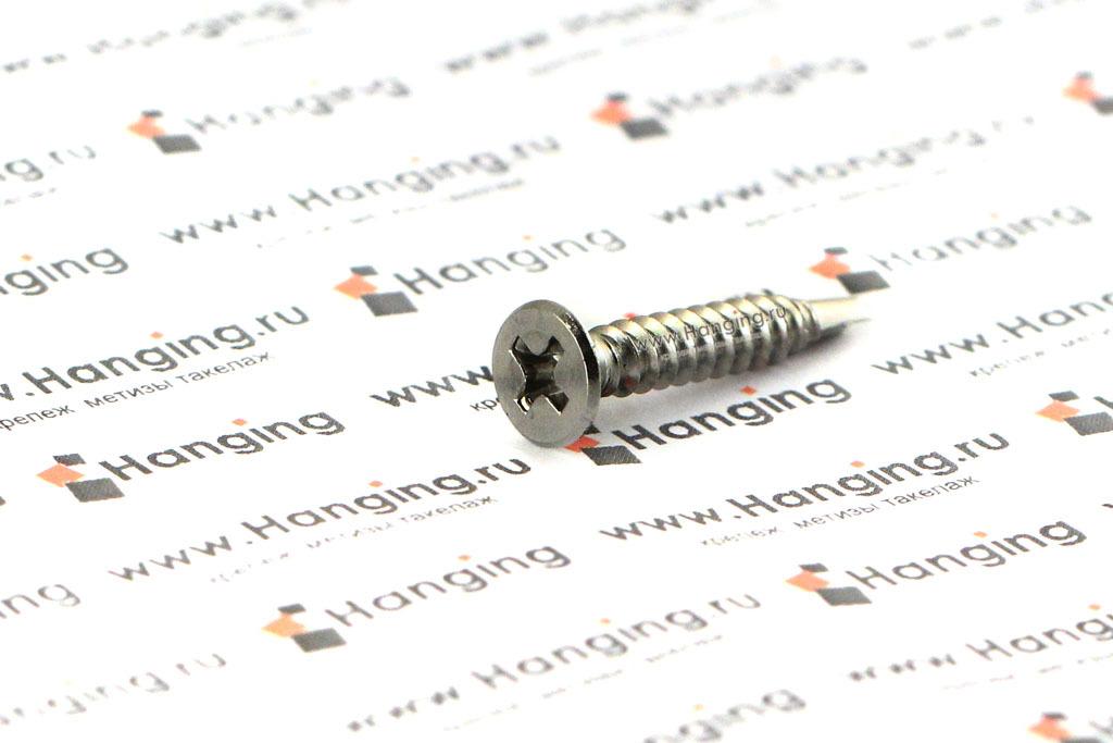 Саморезы 4,2х25 с потайной головкой и сверлом нержавеющие А2 DIN 7504 O