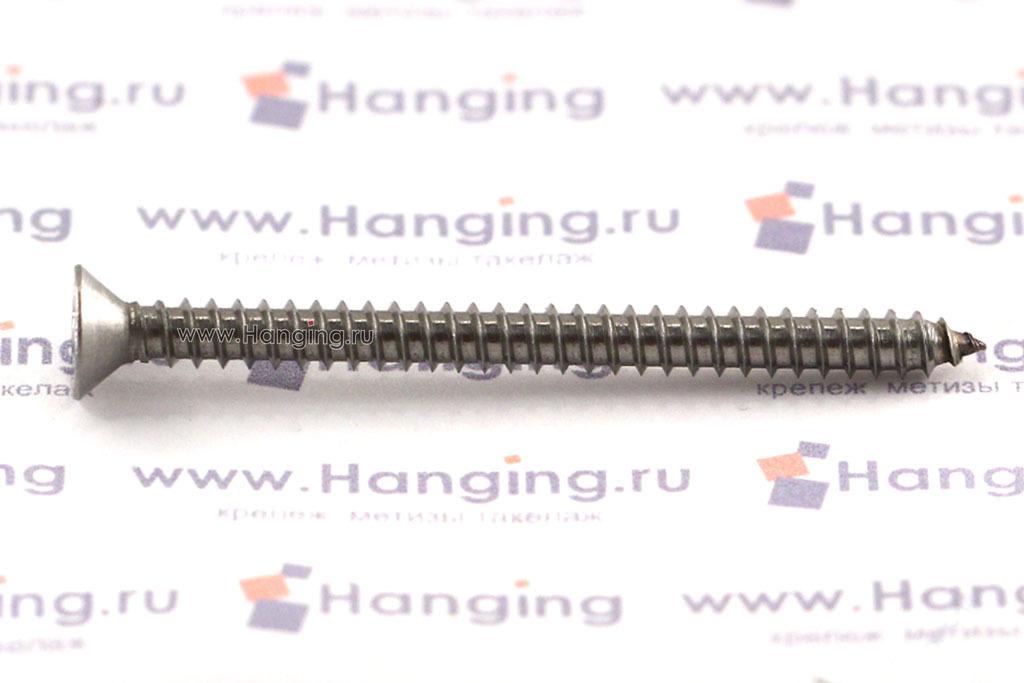 Саморез 3,5х45 с потайной головкой и крестовым шлицем из нержавеющей стали А2 DIN 7982