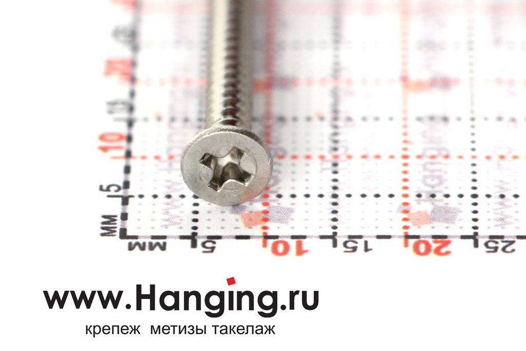 Головка самореза 3,5х50 с потайной головкой и крестовым шлицем из стали А2 (AISI 304) DIN 7982