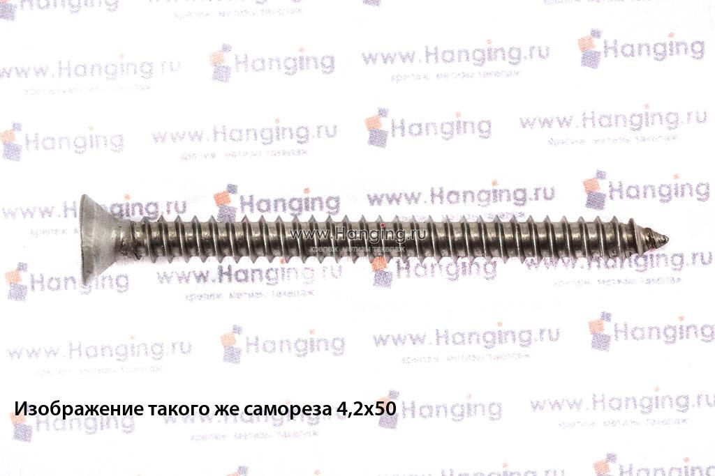 Саморез 3,9х50 с потайной головкой и крестовым шлицем из нержавеющей стали А2 DIN 7982
