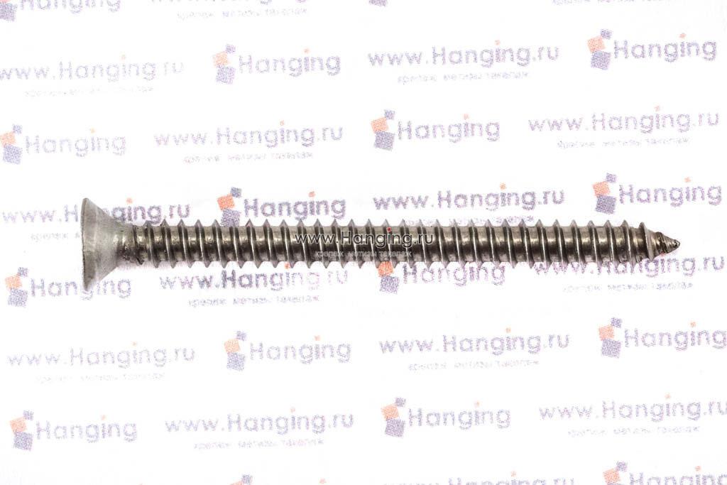 Саморез 4,2х50 с потайной головкой и крестовым шлицем из нержавеющей стали А2 DIN 7982
