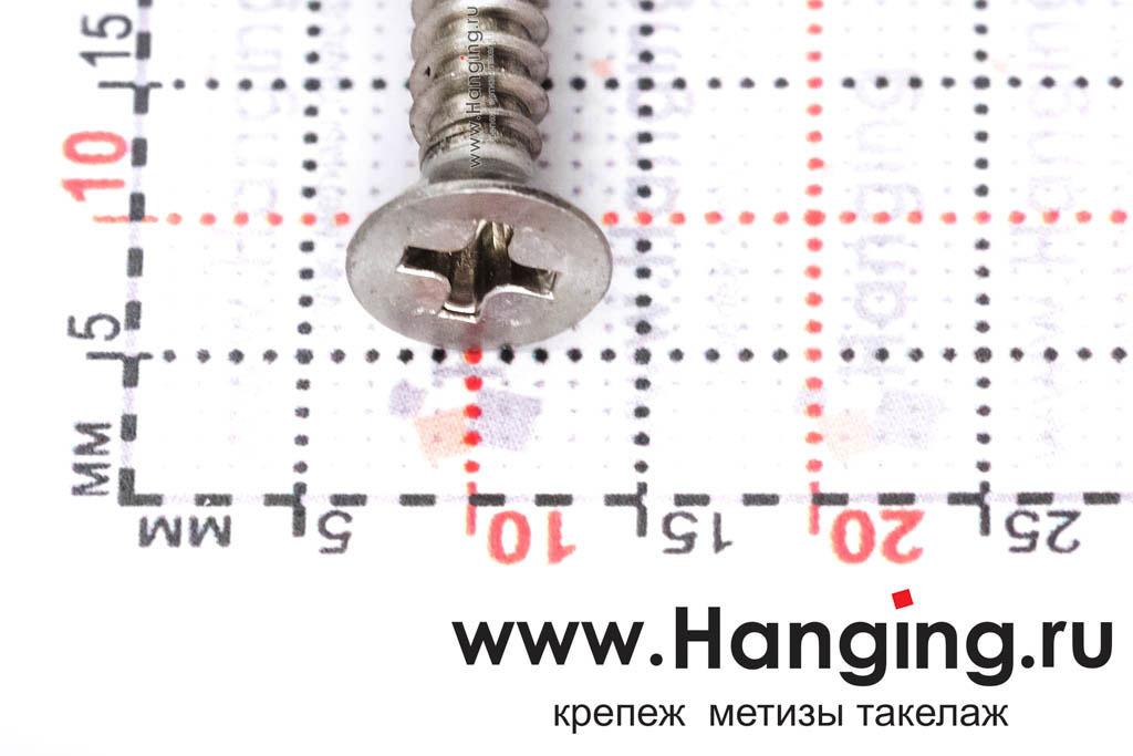 Головка самореза 4,2х50 с потайной головкой и крестовым шлицем из стали А2 (AISI 304) DIN 7982