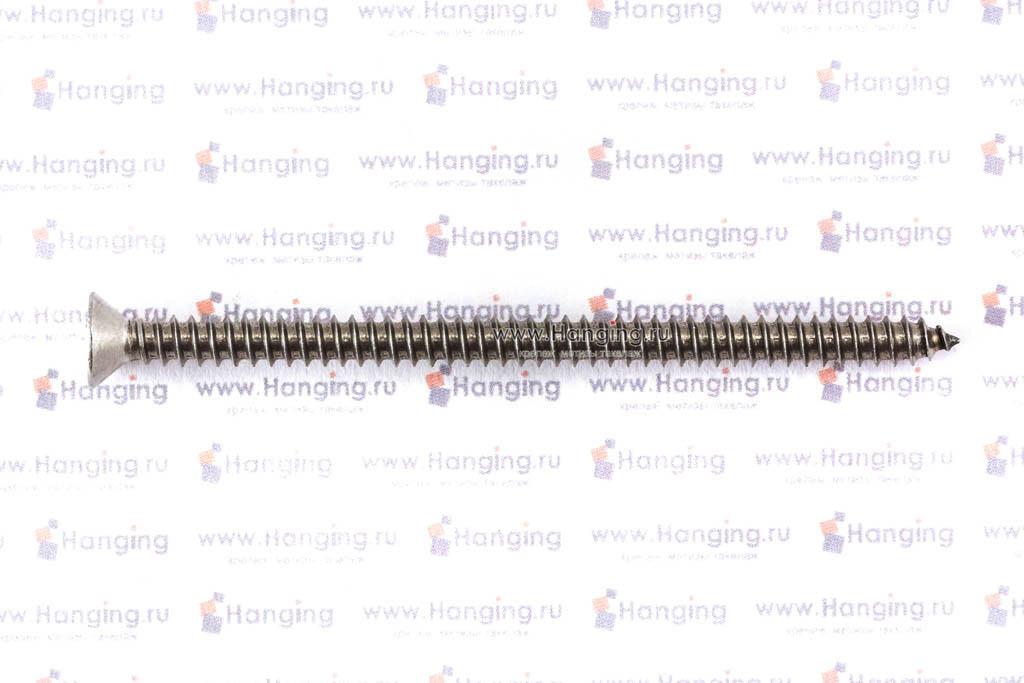 Саморезы 4,2х70 с потайной головкой и крестовым шлицем из нержавейки А2 DIN 7982