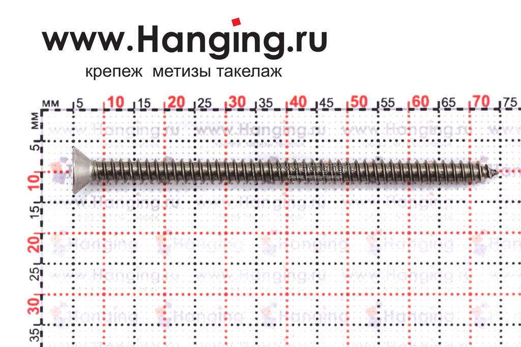 Размеры самореза 4,2х70 с потайной головкой и крестовым шлицем нержавеющего А2 DIN 7982