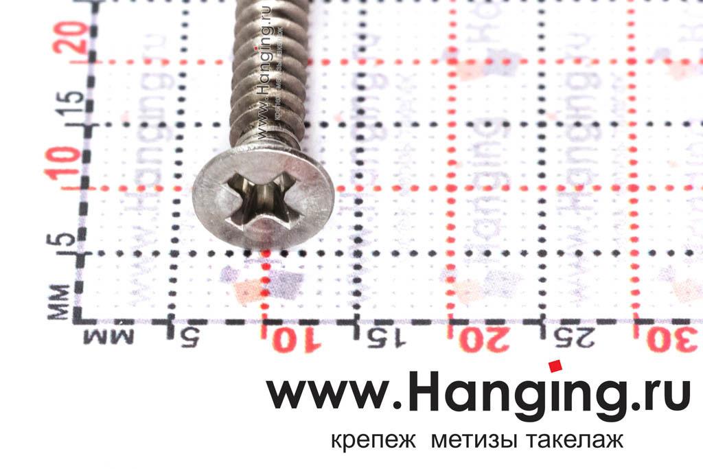 Головка самореза 4,2х70 с потайной головкой и крестовым шлицем из стали А2 (AISI 304) DIN 7982