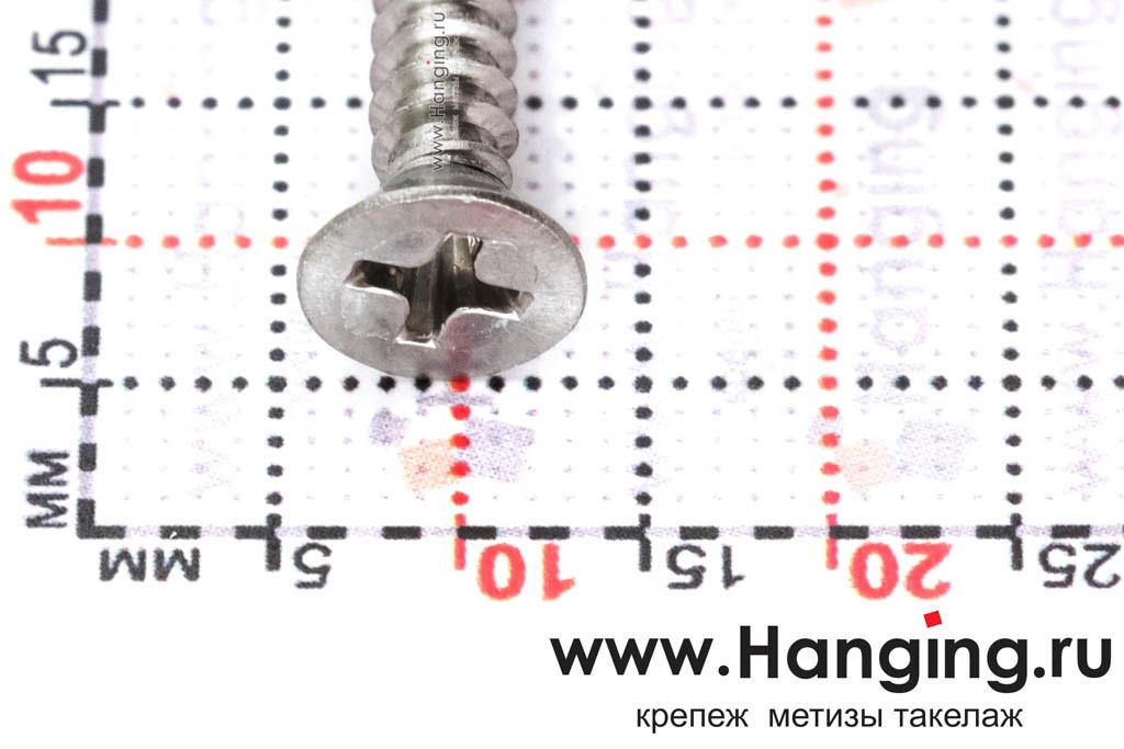 Головка самореза 4,2х80 с потайной головкой и крестовым шлицем из стали А2 (AISI 304) DIN 7982